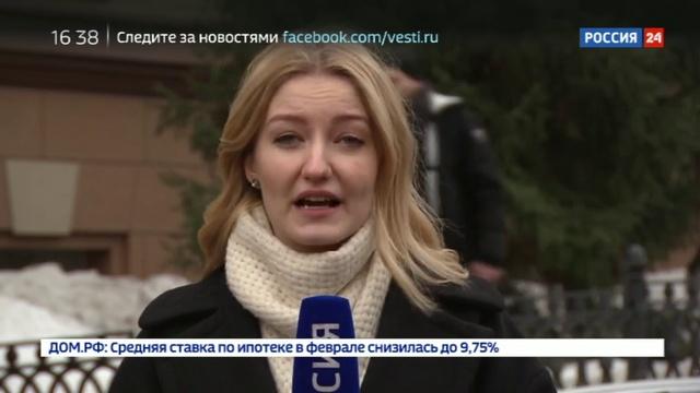 Новости на Россия 24 Коптер Почты России мог сбить с толку бурятский Wi Fi