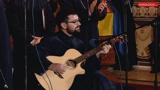 """Corala Armonia - """"Galbenă gutuie"""" (Cover)"""