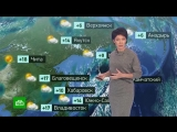 Утренний прогноз погоды на 25сентября