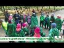 Смена Superheroes осеннего интенсива студии Welcome, Долгопрудный, 2018