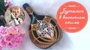Бутылка в восточном стиле Мастер класс от Ютты Арт Роспись бутылки своими руками для начинающих