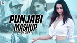 Punjabi Mashup 2018   DJ Lucky   Guru Randhawa   Harrdy Sandhu   Garry Sandhu   Jasmine Sandlas