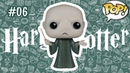 Обзор фигурки Funko POP! Волан-де-Морт Voldemort