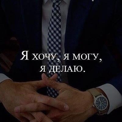 Рустам Гареев
