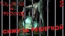 Сижу за решеткой ▶ Krampus is Home (прохождение хоррора на русском) 2