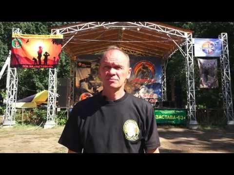 Фестиваль военно патриотической песни * ПАМЯТЬ * Самара - 2018