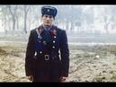 Обращение капитана армии РФ Сергея Школьного