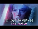 ID LOVE TO CHANGE THE WORLD - Music Video by Pl4stiliN04