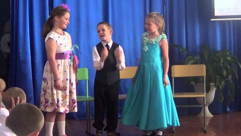 8 Марта Праздник в начальной школе