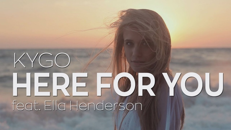Kygo - Here For You (feat. Ella Henderson)