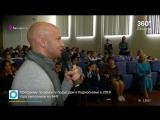 Пересильд и Хрусталёв провели занятие для учеников школы в Балашихе