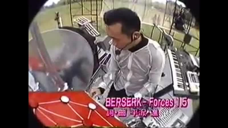 Berserk - Forces 1.5 (Live) 2001- Susumu Hirasawa