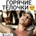 borbut_natasha video