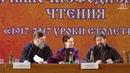 Протоиерей Андрей Ткачев. Почему в храмах мало мужчин?