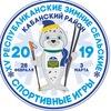 Спортивные мероприятия в Кабанском Районе