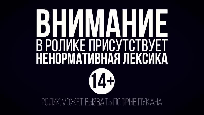 [Фыр-Фыр Шоу] Фыр-Фыр Шоу - 45 ТАНЦЕВАЛЬНЫЙ МАРАФОН / Тимоха Сушин, Николетта Шонус, Толя и Латыш