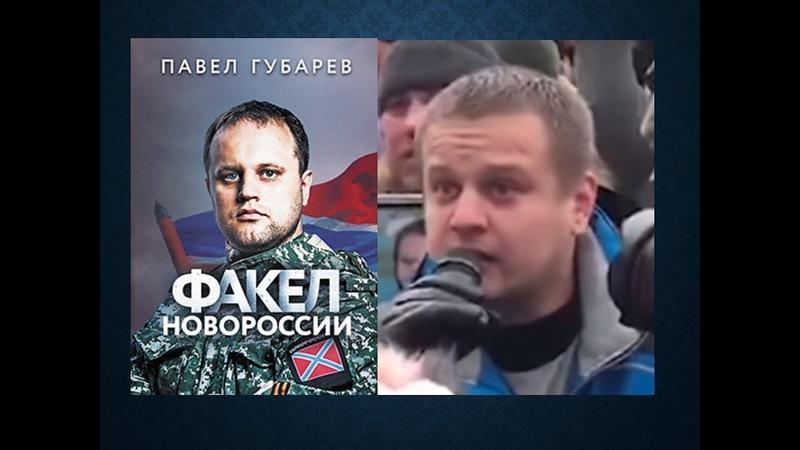 Кемерово Зимняя вишня Актеры и роли ШОУ ДВОЙНИКОВ