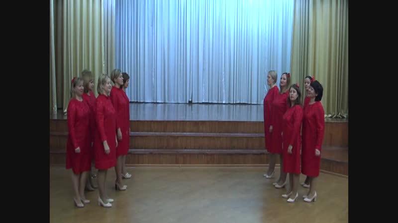 МАОУ Гимназия 10 Хор Созвучие