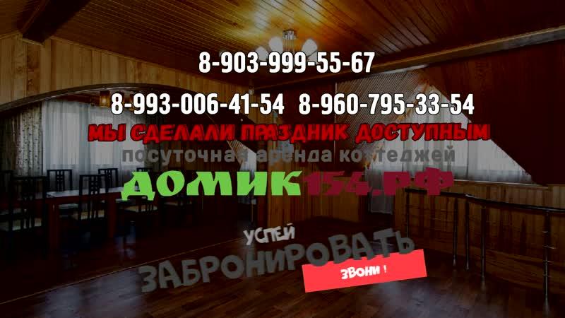 Резиденция Медиум \ Домик154.рф