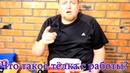 Что такое ТЕЛКА с работы УГАРНАЯ пародия - Доктор Комаровский разбирает проблему мужиков!
