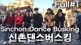 Sinchon Dance Busking#1