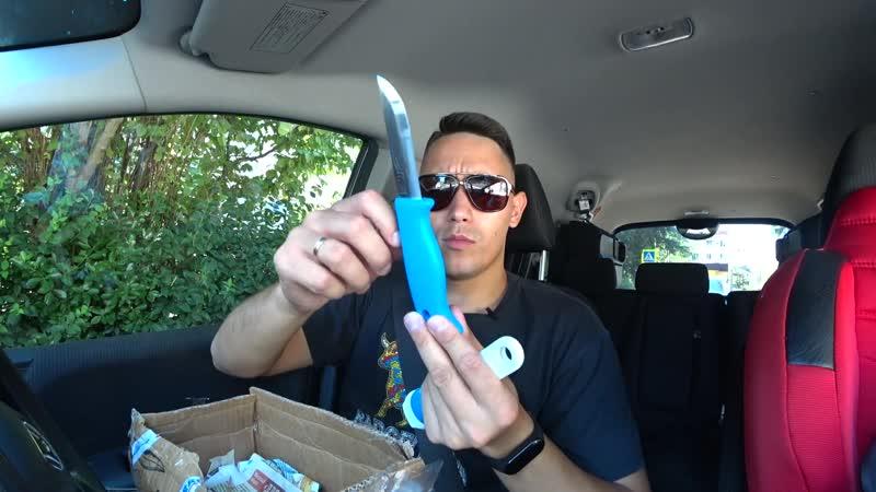 Распаковка . Нож Finman Конкурент ножу MORA ? И прочие товары из Финляндии !