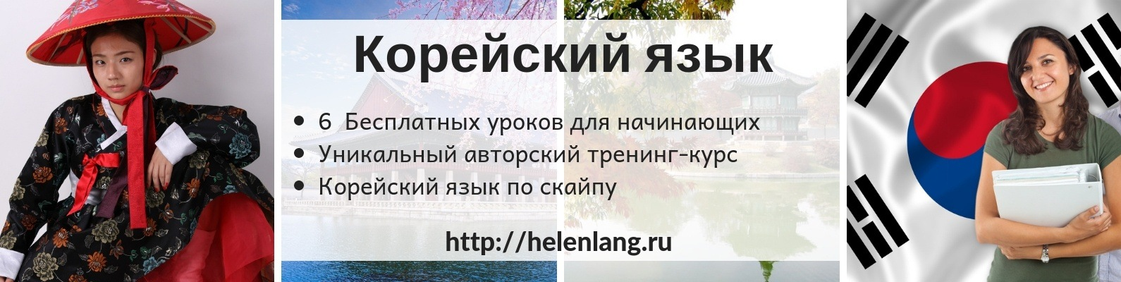 a320be6b3b4a0 Корейский язык | ВКонтакте