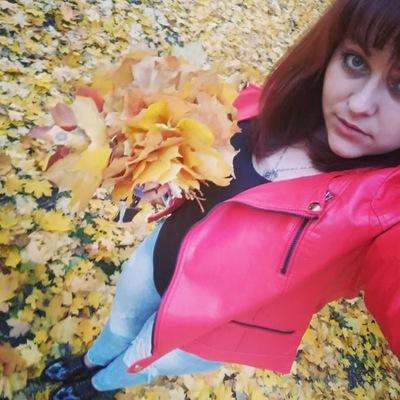 Иришка Милонова