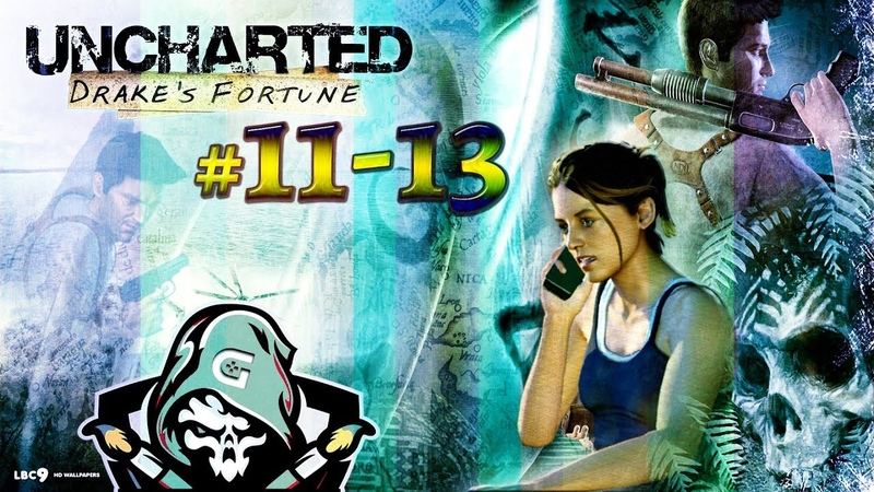 Uncharted Drake's Fortune 11-13 {PS4}