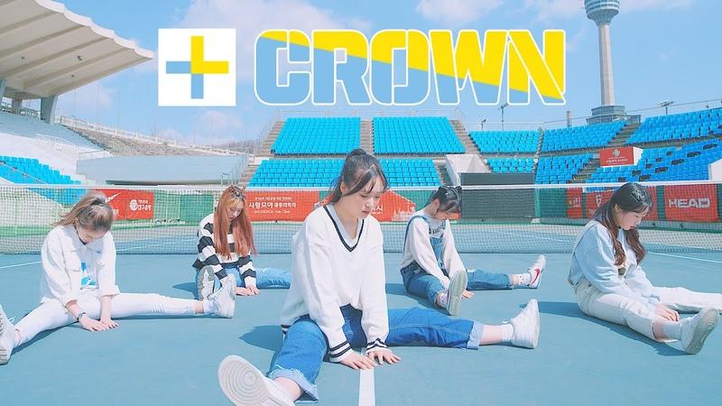 [AB] TXT - CROWN 어느날 머리에서 뿔이 자랐다 (Girls ver.)   커버댄스 DANCE COVER