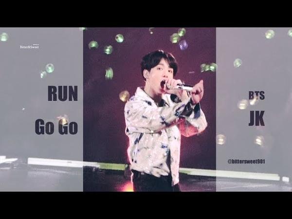 [BTS JK focus] 방탄소년단 정국 직캠 20190112 나고야 Love Yourself RUN / GoGo 4k