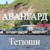 Тетюши   Новости Татарстана   Газета Авангард