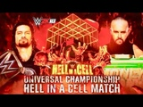 WWE 2K18 ROMAN REIGNS VS BRAUN STROWMAN HELL IN A CELL 2018 - PREDICTION