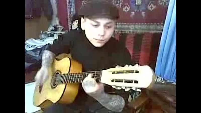 Зинка - под гитару