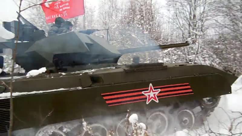 Mini-Армата Т-14