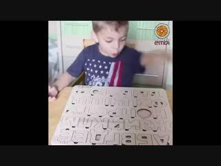 Развивающий конструктор — wood master