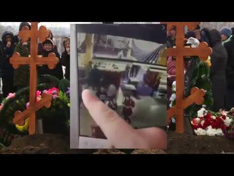 Востриков разоблачает Обрезанные 4 минуты видео