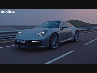 8-е поколение Porsche 911