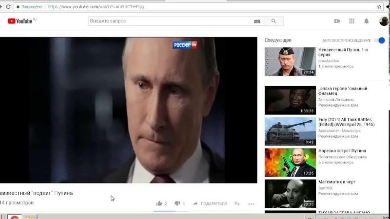 Пример того как я разбираю видео на ютубе
