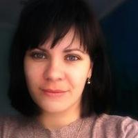 Інна Бібік
