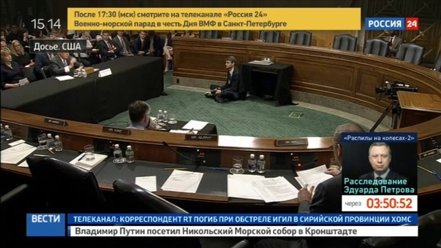 Новости на Россия 24 • Аналитики: высылка дипломатов из России осложнит работу шпионов