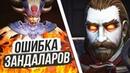ОРДА НАНОСИТ ОТВЕТНЫЙ УДАР / World of Warcraft