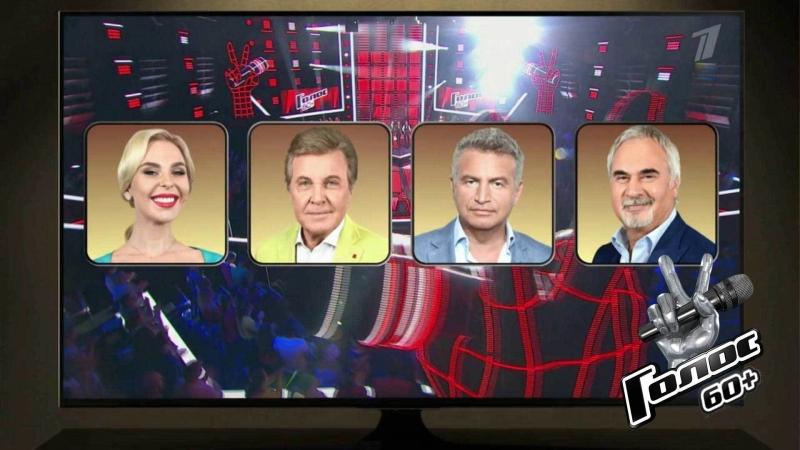 «Голос 60» голосуйте залучшего Наставника сезона!