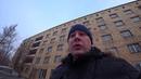 Заехал на Курчатова к Манскому