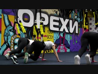 GoFlo. Фитнес-студия