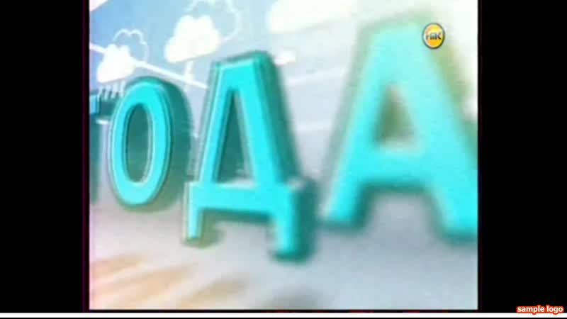 Заставки и переход вещания на ТНТ (НТК-Наро-Фоминск, 2018-2019) 6