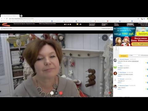 Елка-панно текстильная, Кукольная мастерская, Елена Войнатовская