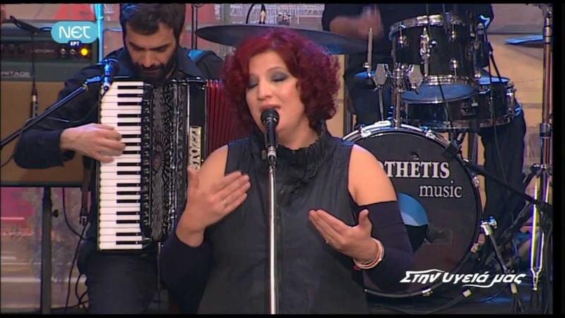 MARUZZELLA-Mάρθα Φριντζήλα