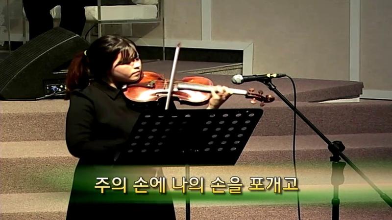 주의손에 나의 손을 포개고 바이올린