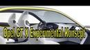 Opel GT X Experimental Konsept - Güçlü siluet Cesur grafik